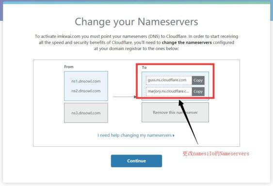 把Namesilo的NameServer更改步骤